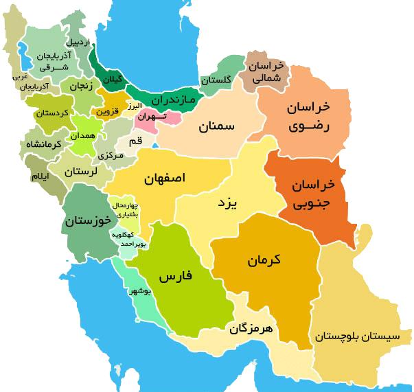 نمایندگی های ایران